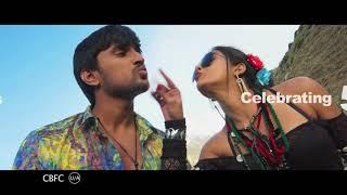 Vaishakam 50 Days trailer 2 - idlebrain.com - IDLEBRAINLIVE