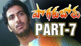 Pogarubothu Full Movie - Part 7/12 -  Ramesh, Namitha, Gajala - MANGOVIDEOS
