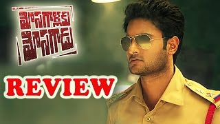 Mosagallaku Mosagadu Movie Review-Sudheer Babu, Nandini