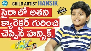 Child Artist Hansik Exclusive Interview  || Anchor Komali Tho Kaburlu #7 - IDREAMMOVIES