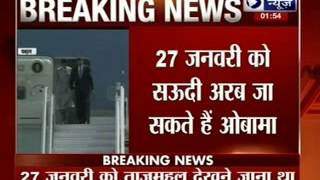 Obama in India: US President Barack Obama leaves for India today, cancels Taj Mahal visit - ITVNEWSINDIA