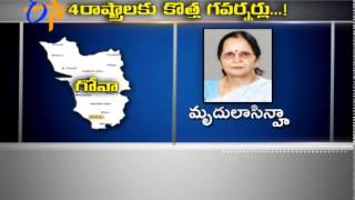 Four New Governors To Be Appointed Today - ETV2INDIA