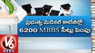Central Takes Decision To Increase 6200 MBBS Seats - V6NEWSTELUGU