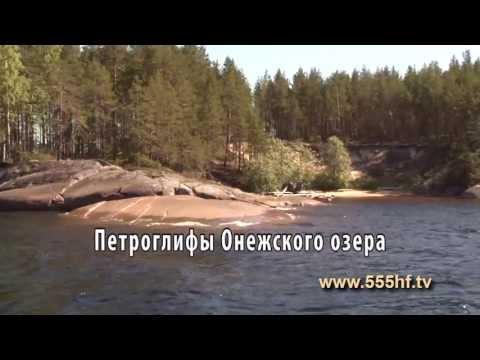 река ожу рыбалка