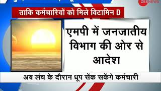 Morning Breaking: Tribal Affairs Department in Bhopal orders employees to bask in sunlight - ZEENEWS