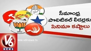 Financial Position Plays A Key Role In Elections - V6NEWSTELUGU