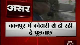 PNB  घोटाले वाली मुंबई ब्रांच को सीबीआई ने किया सील, कानपुर से विक्रम कोठारी के ठिकानों पर छापेमारी - ITVNEWSINDIA
