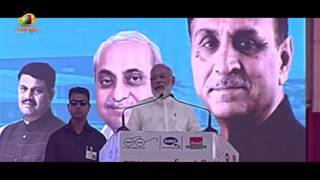 PM Modi's Speech At Inauguration of SUMUL Cattle Feed Plant In Tapi District | Gujarat | Mango News - MANGONEWS