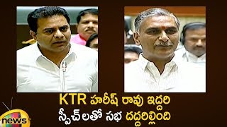 TRS Dynamic Leaders KTR And Harish Rao speeches in Telangana Assembly   Telangana News   Mango News - MANGONEWS
