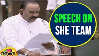 Naini Narshimha Reddy Speech On She Team & ASI Home guard Massage | Mango News - MANGONEWS