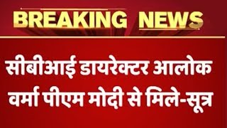 Bribery case registered against CBI special director - ABPNEWSTV