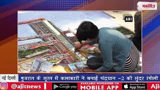 video : सावन का पहला सोमवार : शिव मंदिरों में उमड़ी भक्तों की भारी भीड़
