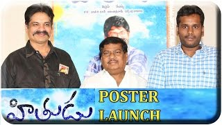 Jagapathi Babu Hithudu Movie Poster Launch | Latest Movie 2015 - SRIBALAJIMOVIES