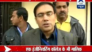 Lokayukta police raids junior engineer's house l Property worth crores recovered - ABPNEWSTV