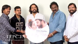 E Ee Movie Song Launch By Director VV Vinayak | TFPC - TFPC