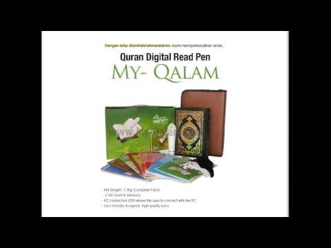 My Qalam alquran digital