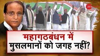 Breaking News: Azam Khan hits out at Mamata Banerjee's Kolkata rally - ZEENEWS