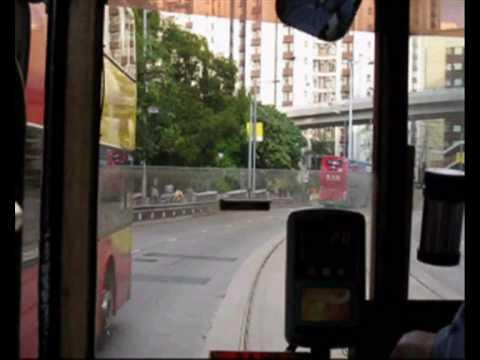 {HKTM} Hong Kong Tram Trip