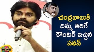Pawan Kalyan Talks About TDP Women Safety Ads in Anantapur Students Meet | Mango News - MANGONEWS