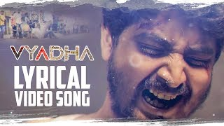 Vyadha Lyrical Video Song 2019 | Telugu independent Film | Directed by Samuel Sujeet Paul - IGTELUGU