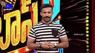 Okka Chance - Pataas Auditions - 10th February 2019 - Auditions at Guntur - MALLEMALATV