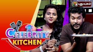 Actors Krithika & Arun in Celebrity Kitchen 07-02-2016 Puthuyugam tv Program