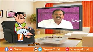 Dada Funny Talk With YSRCP Leader Bhumana Karunakar Reddy  | Loguttu | iNews - INEWS