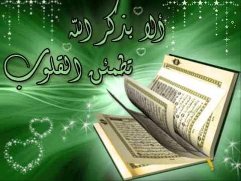 مبكي ومؤثر  أعذب صوت قرآن  تسمعه في حياتك - صوت وصوره لايف