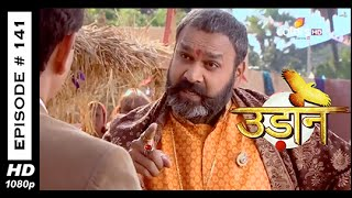 Udaan : Episode 141 - 28th January 2015