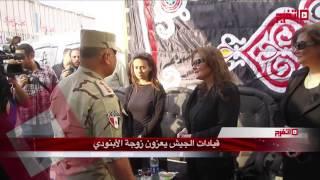 قيادات الجيش تقدم واجب العزاء لزوجة «الأبنودي»