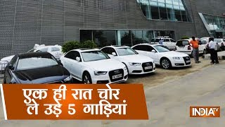 Theft of 5 luxury cars ahead of Republic Day rings alarm bells in Delhi - INDIATV