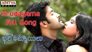Hrudayama Full Song  || Bhale Ammayulu Telugu Movie || Aakash, Harshitha - ADITYAMUSIC