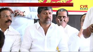 CM Chandrababu toMeeting With TDP Leaders  | CVR News - CVRNEWSOFFICIAL