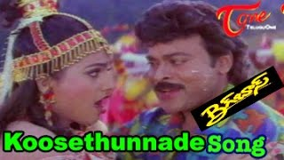 Big Boss‬ Movie Songs || Koosethunnade Song || Chiranjeevi‬ || ‪Roja - TELUGUONE