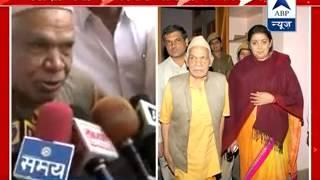 Smriti Irani will become PM: Jyotish she visited predicts - ABPNEWSTV