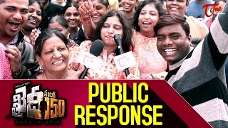 Khaidi No 150 Public Talk | Mega Fans Response at Khaidi No 150 Theatres | #KhaidiNo150Review - TELUGUONE