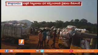 Cotton Farmers Protest And Demands For Support Price In Kothagudem | iNews - INEWS