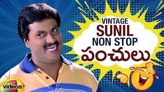 Sunil Non Stop BACK To BACK Comedy Scenes | Latest Telugu Comedy Scenes 2018 | Mango Videos - MANGOVIDEOS