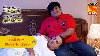 Your Favorite Character | Goli Puts Bhide To Sleep | Taarak Mehta Ka Ooltah Chashmah - SABTV
