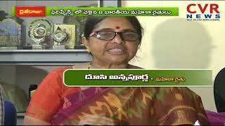 సిక్కోలు టు ఫిలిప్పీన్స్ | Srikakulam Women Farmer Trained In Philippines | CVR NEWS - CVRNEWSOFFICIAL