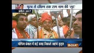 BJP vs TMC over Ram Navami celebrations in Bengal - INDIATV
