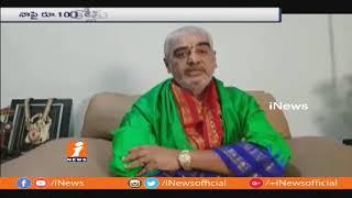 Ramana Deekshuthulu Reacts On Christian Charity Organisation Member Borugada Anil Issues | iNews - INEWS