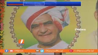 CM Chandrababu Speech After Inaugurates NTR Statue At Sattenapalli | Guntur  iNews - INEWS