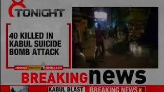 Kabul wedding hall blast kills 40 at gathering of clerics - NEWSXLIVE