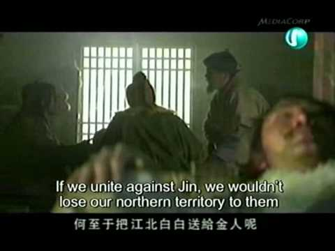 legend of the condor heroes 2003 ep 1 (1/3)