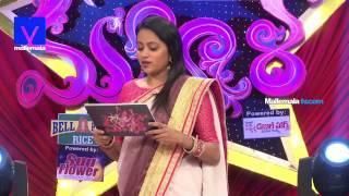 Star Mahila || 21th October 2016 (Promo-1) - MALLEMALATV
