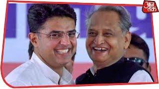 Rajasthan CM: Ashk Gehlot बनेंगे CM, Sachin Pilot होंगे Deputy-CM | Breaking News - AAJTAKTV