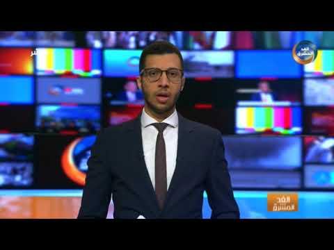 موجز أخبار السادسة مساءً | قرقاش يؤكد استعداد التحالف العربي لمرحلة جديدة باليمن (21 يوليو)