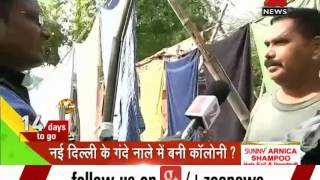 Zee News explores the deplorable condition of Delhi's Shaheed Arjun Das Camp - ZEENEWS