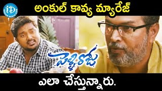 Bala Saravanan Comedy Scene | Pelli Roju Telugu Movie | Nivetha Pethuraj | Nelson Venkatesan - IDREAMMOVIES